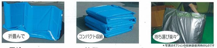 折畳み式簡易水槽 アクアマイスター サンプル写真2