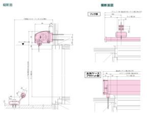 ブレネスタロール デッキ納まり(リング金具) オプション