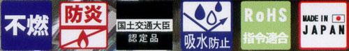 クリアライトロン V-2000 屋外使用 機能シンボル