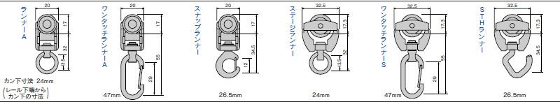 D40カーテンレール ランナー寸法図