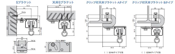 D40カーテンレール 取付寸法図