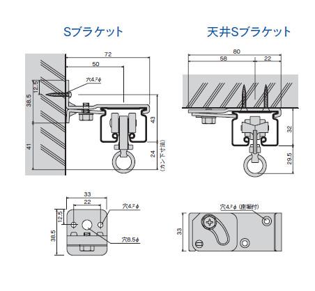 OSカーテンレール D40 取付寸法図