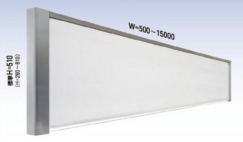 テンションタイプ|不燃シート製防煙たれ壁