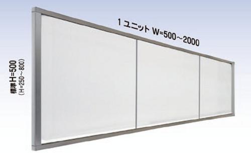 パネルタイプ|不燃シート製防煙たれ壁