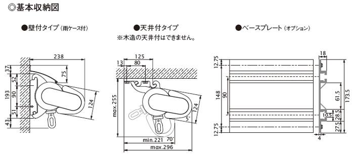 マルキルックス990バウム 基本収納図