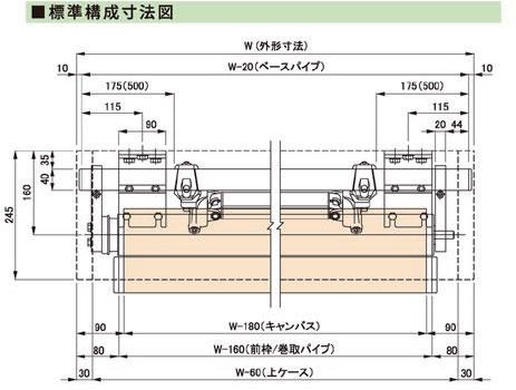 メロディー 標準構成寸法図