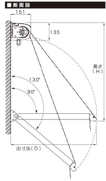 プチシェイド 断面図