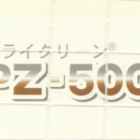 PZ-500 生地見本