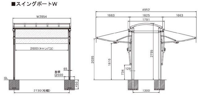 ワンタッチオーニング スイングポートW 標準構成寸法図