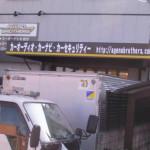 新店舗へのテント取付工事