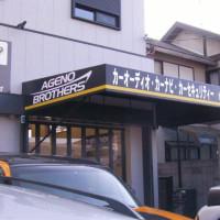 新店舗へのテント取付工事2