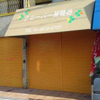 大阪市 店舗テントの張替え工事1