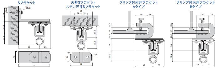 OSカーテン ベンダー取付寸法図