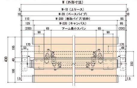 ロールオーニング ダブルバーネ 標準構成寸法図