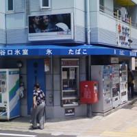 氷屋さんの店舗テント張替工事2